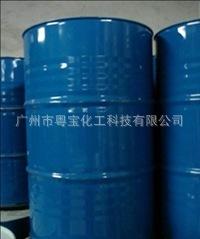 苯甲醇99.99% 正品原装 饰品级