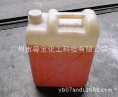 固化剂T31
