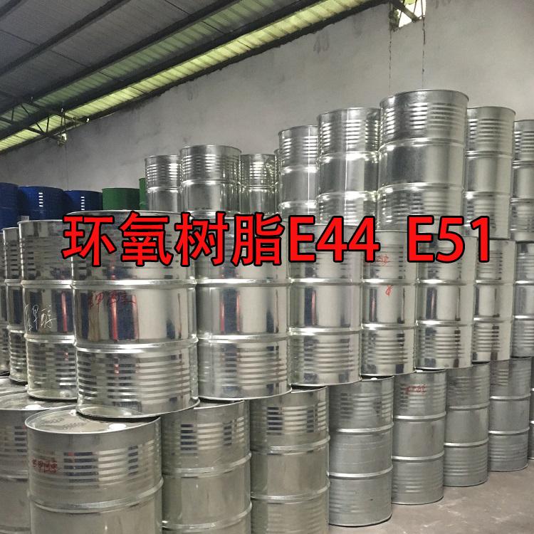【大量现货】凤凰牌环氧树脂E51 昆山南亚e128环氧树脂 环保