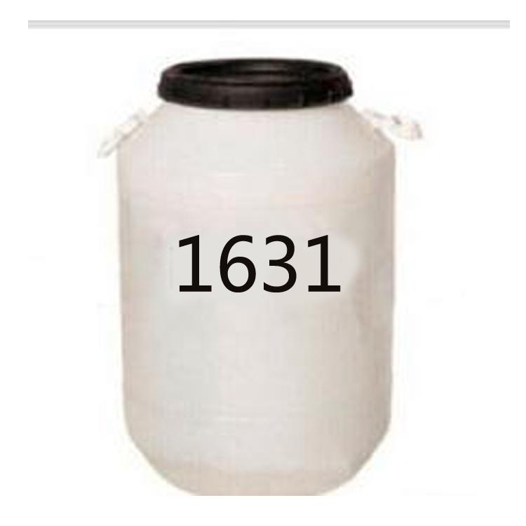 1631_十六烷基三甲基氯化铵1631_鲸蜡烷三甲基氯化铵
