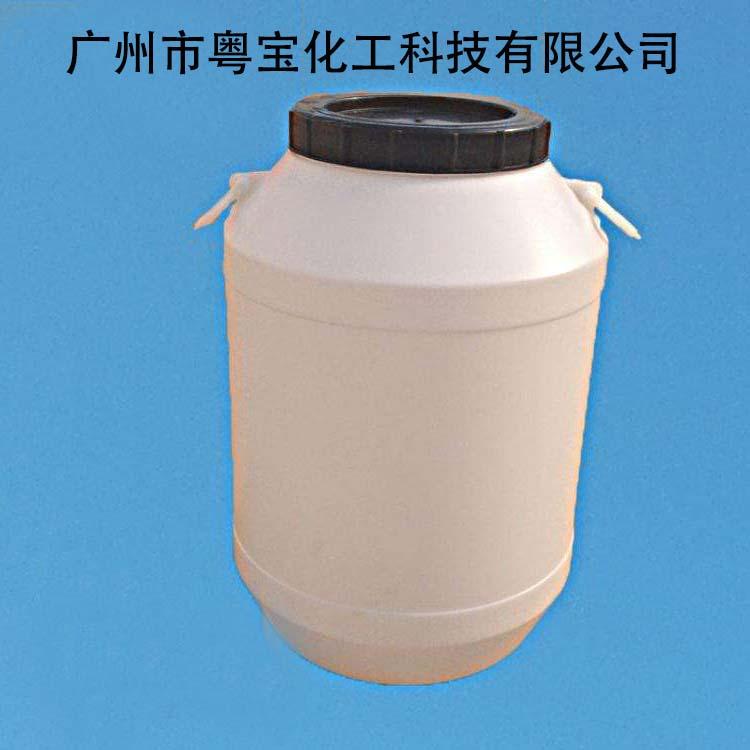 乳化剂生产厂家 表面活性剂