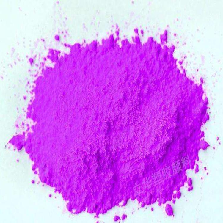 有机颜料永固紫23 颜料紫23 PV23 6023B/R/RL/BL