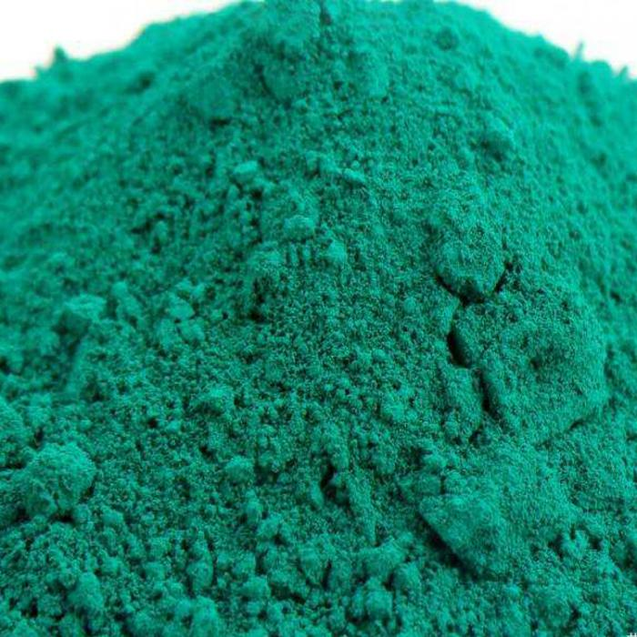 酞菁绿 有机颜料 酞菁绿色粉