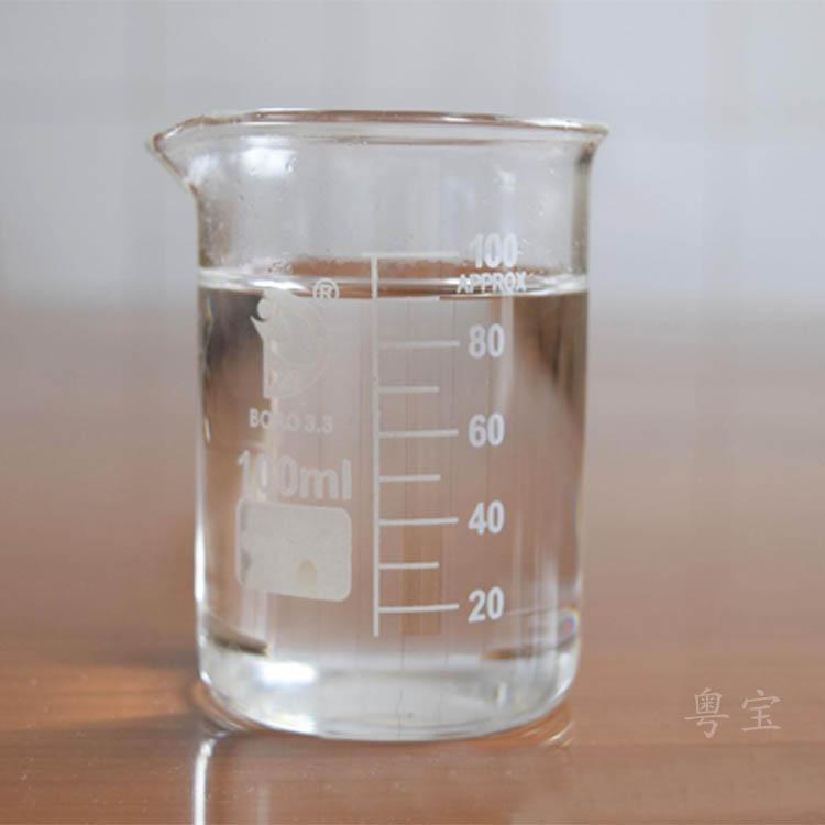环氧活性稀释剂501 稀释剂的主要成分 稀释剂厂家