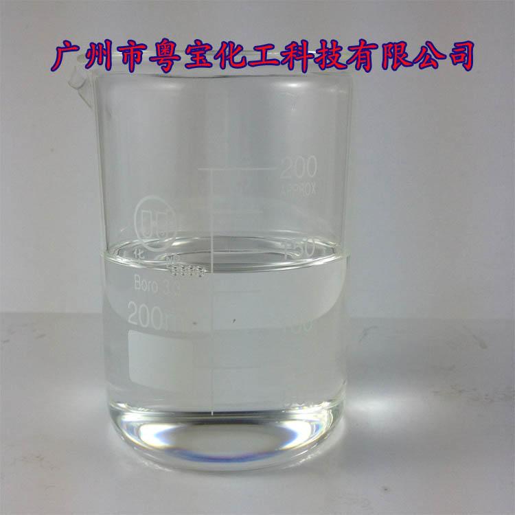 稀释剂成分 稀释剂厂家 环氧树脂活性稀释剂622 622稀释剂