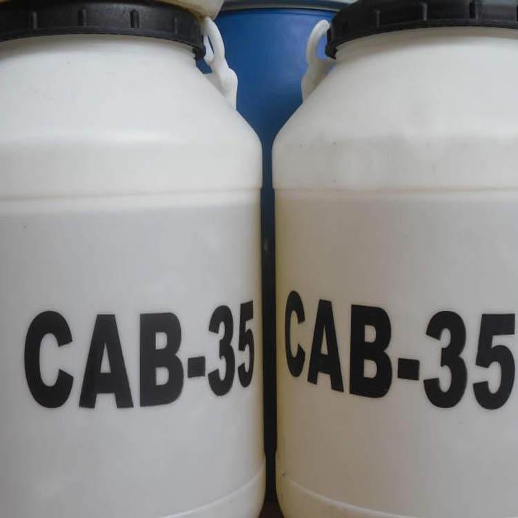 甜菜碱CAB-35 生产厂家 批发正品