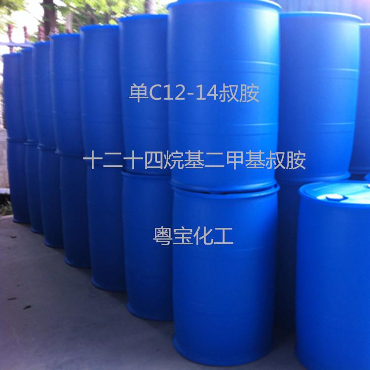 C12-14叔胺_十二十四烷基二甲基叔胺(DMA12/14)