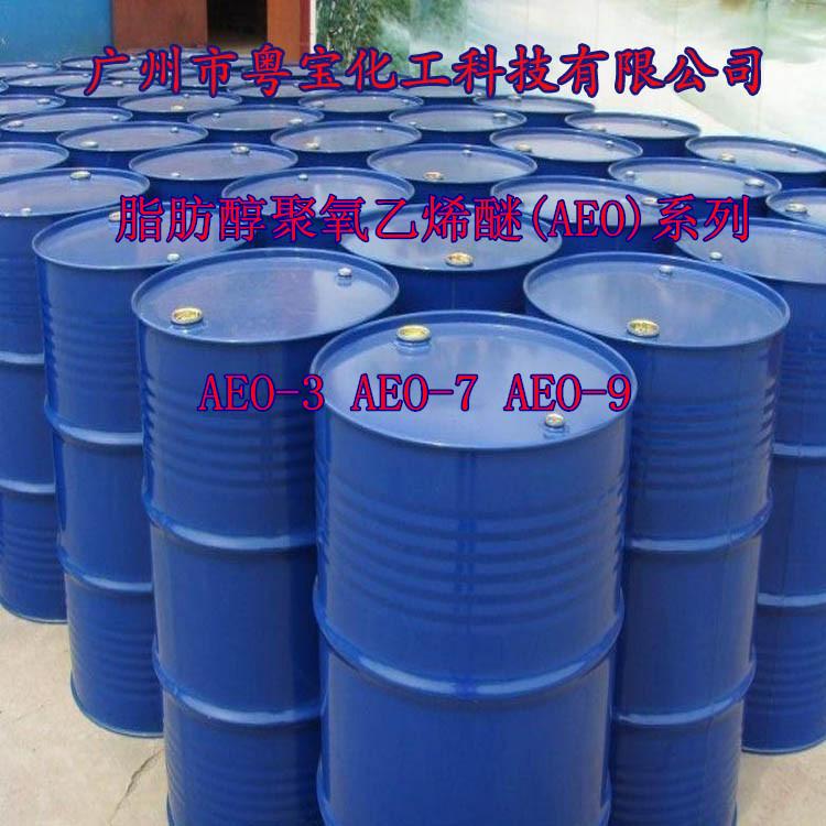 AEO-3_AEO-7_AEO-9_脂肪醇聚氧乙烯醚(AEO)系列