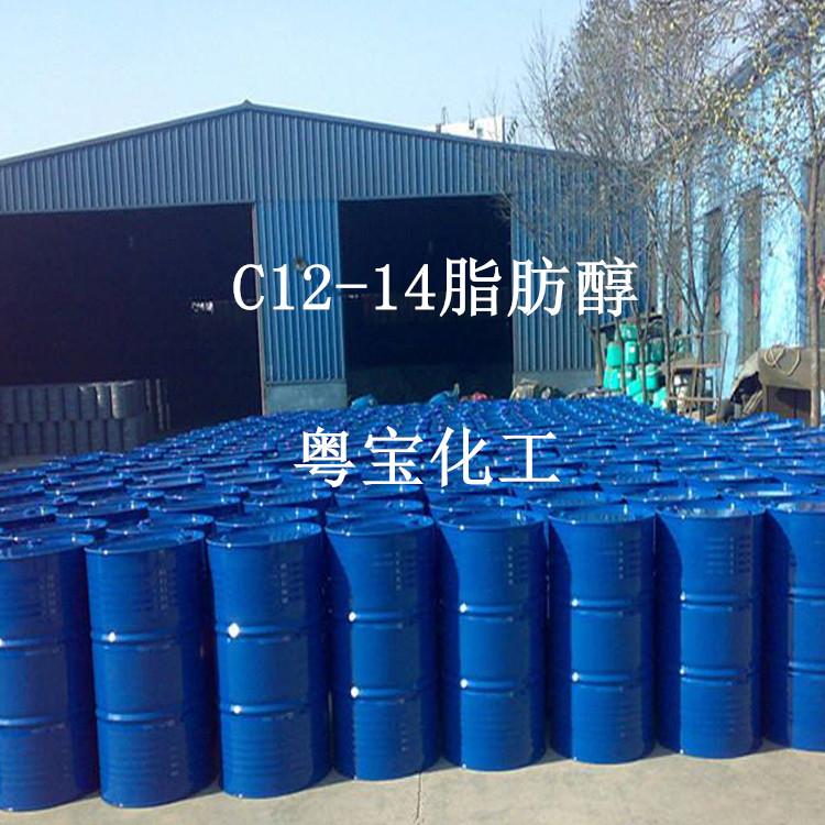 脂肪醇_C12-14醇_C1214醇_1214_十二十四醇_硬脂鲸蜡醇