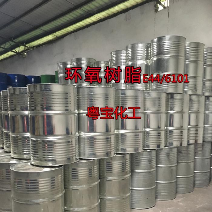 E44环氧树脂_环氧树脂6101