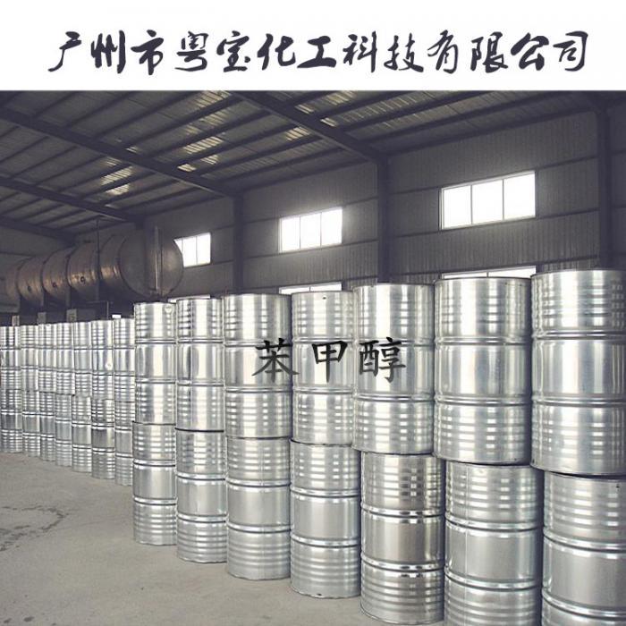 苯甲醇(BA)_苄醇_天然苯甲醇