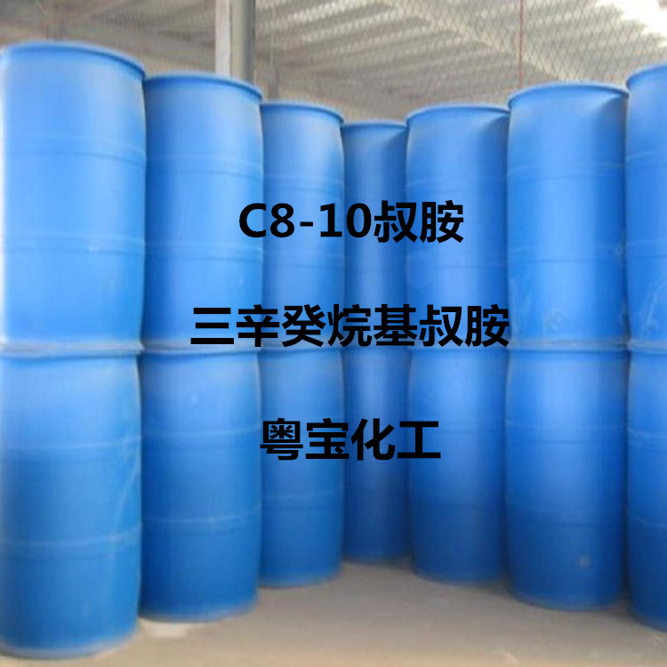 C8-10叔胺_三辛癸烷基叔胺(N235或7301)