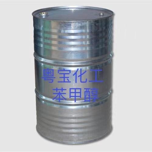 苯甲醇99.99% 正品原装 食品级