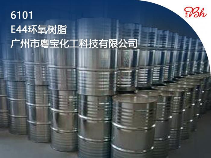 E44环氧树脂